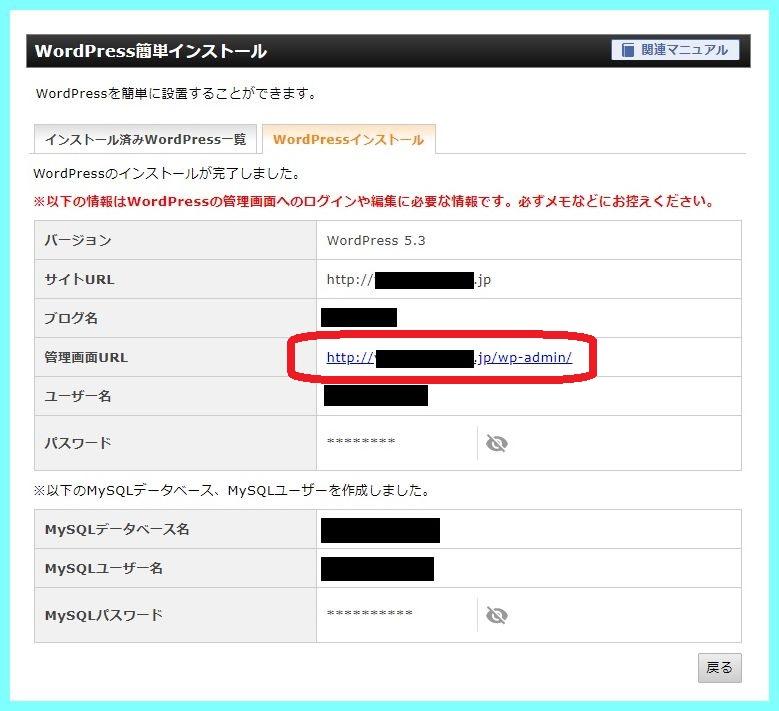 http→httpsへの変更1