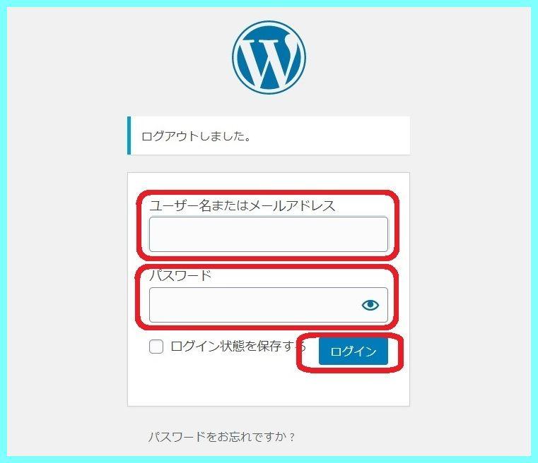 http→httpsへの変更2