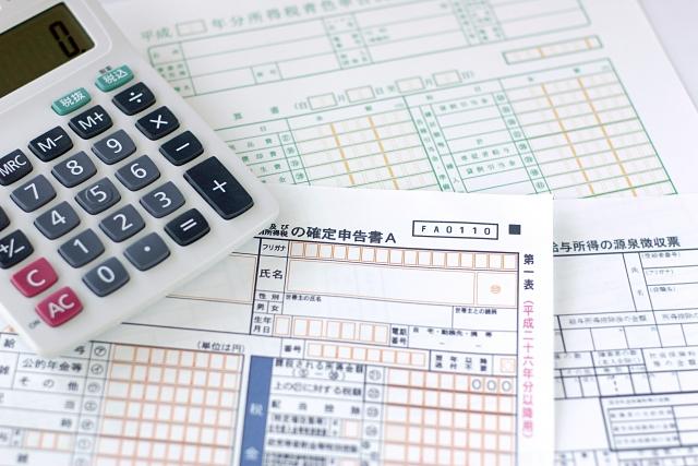 住宅ローン控除に必要な登記事項証明書のネットでの請求方法